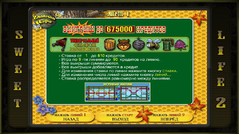 Играть online magic quiz
