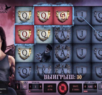 игровом автомате Дракула